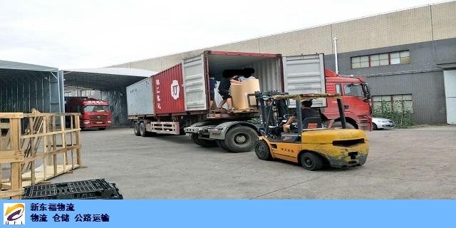 上海到内蒙古物流运输安全吗 新东福供