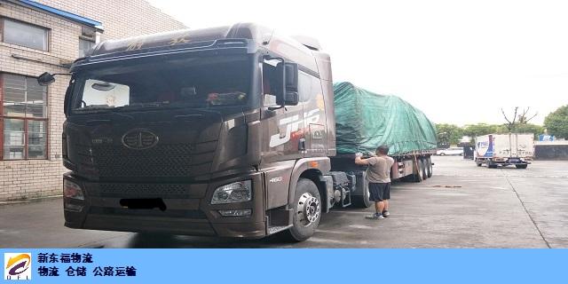浙江到内蒙古物流运输用多大的车合适 客户至上 新东福供
