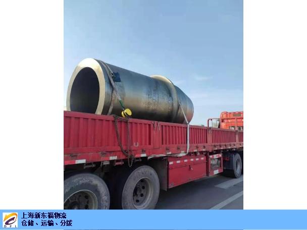 重庆几种国内货物运输介绍