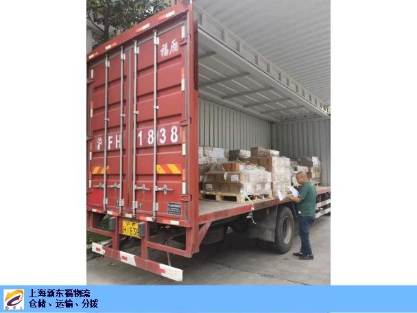 上海有哪些国内货物运输介绍 诚信互利 新东福供