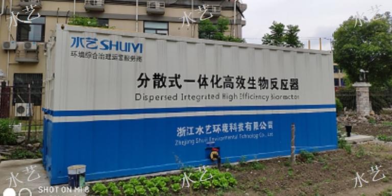 江苏专业准四类一体化设备环保合伙人,准四类一体化设备