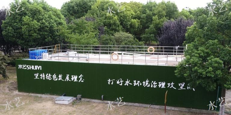 浙江专业准四类一体化设备价格 客户至上 水艺控股集团供应
