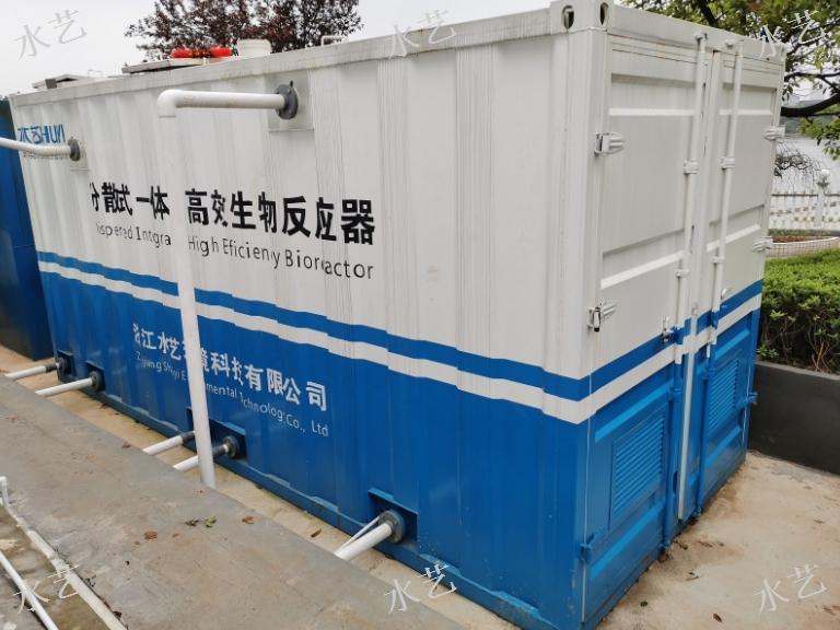江苏准四类一体化设备价格 贴心服务 水艺控股集团供应