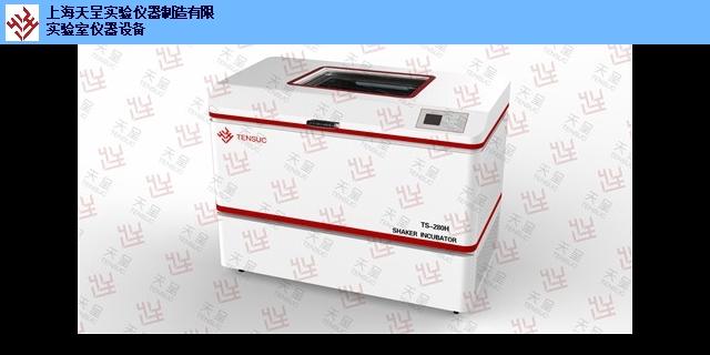 河北细胞培养恒温摇床曲线程控 质优价廉「上海天呈实验仪器制造供应」