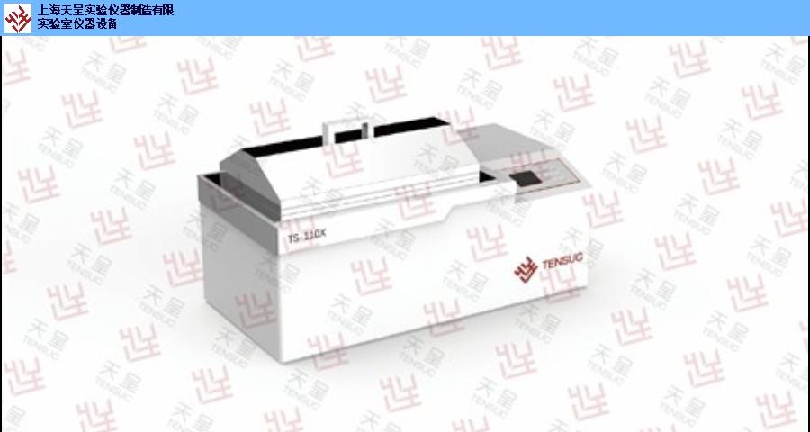 上海立式双层振荡培养箱型号 厂家直销「上海天呈实验仪器制造供应」