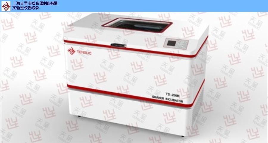 福建全温大容量恒温振荡器质量可靠 厂家直销「上海天呈实验仪器制造供应」