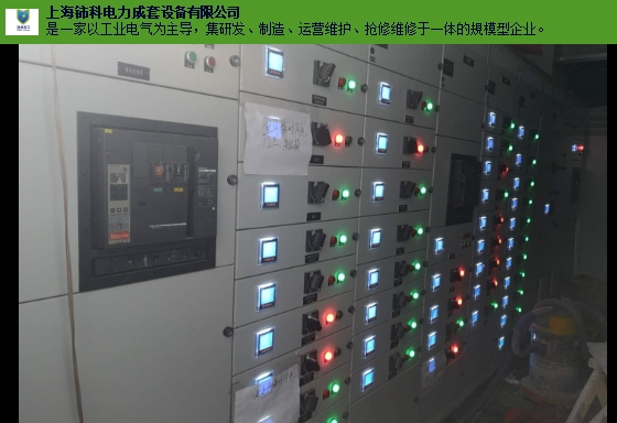長寧區家用配電房維修