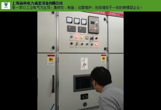 閔行區專業配電房維修公司,配電房