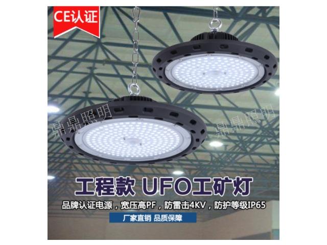 LED高棚灯使用方法 有口皆碑 中山市鼎鼎照明供应
