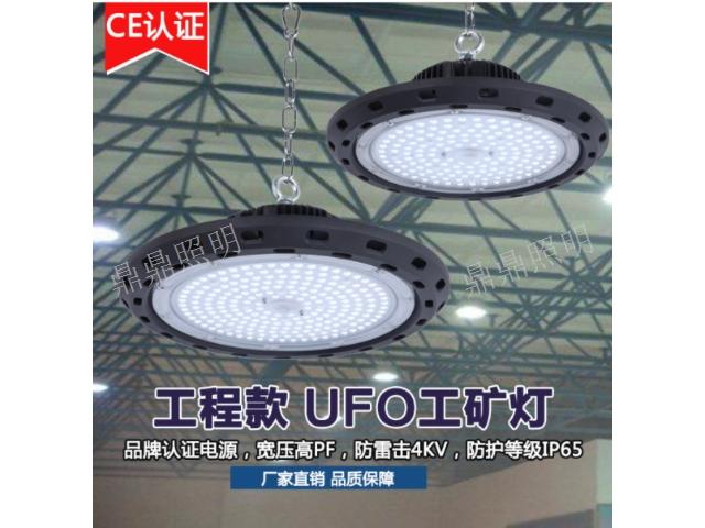沈阳LED厂房灯采购,厂房灯