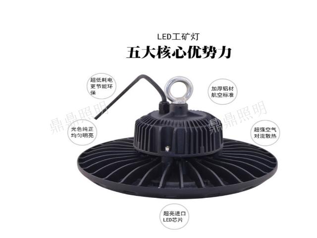 广州50W工矿灯采购 贴心服务 中山市鼎鼎照明供应