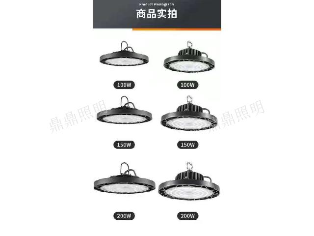 深圳倉庫高棚燈廠 歡迎來電 中山市鼎鼎照明供應