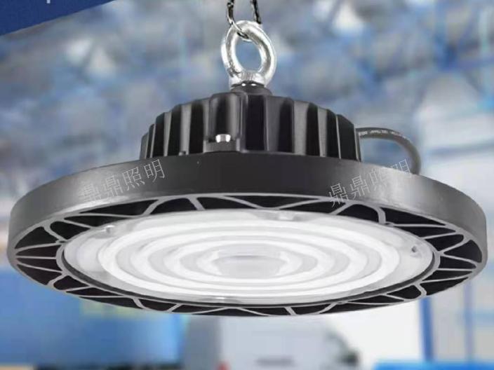 200w球場UFO工礦燈生產廠家 貼心服務「中山市鼎鼎照明供應」