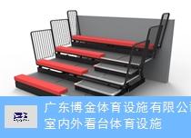 体育看台欢迎咨询「广东博金体育设施供应」