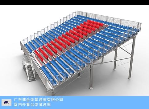 广东体育场馆固定看台的用途和特点 欢迎咨询「广东博金体育设施供应」