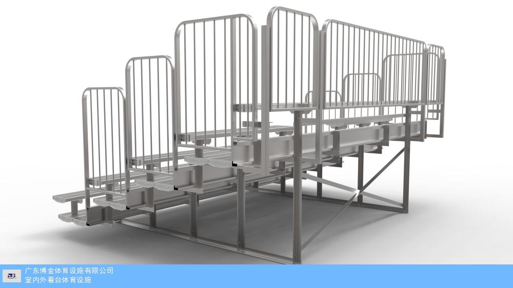 湖南看台厂家直销价格 诚信经营「广东博金体育设施供应」