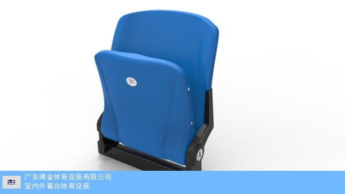 籃球場座椅服務至上 信息推薦「廣東博金體育設施供應」