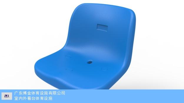 深圳活动座椅产品问题�e解决方案 诚信经营「广东博金☆体育设施供应」