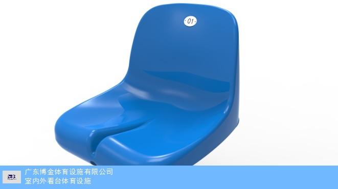 室內看臺座椅產品介紹 歡迎咨詢「廣東博金體育設施供應」