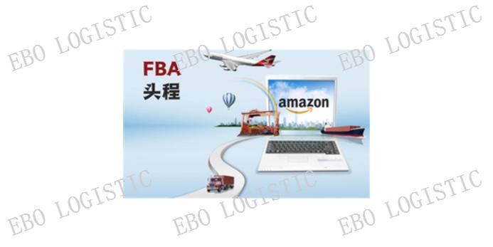 信息化FBA空派海派鐵路什么價格,FBA空派海派鐵路