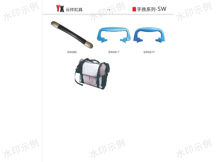 江苏塑胶扣具生产厂家