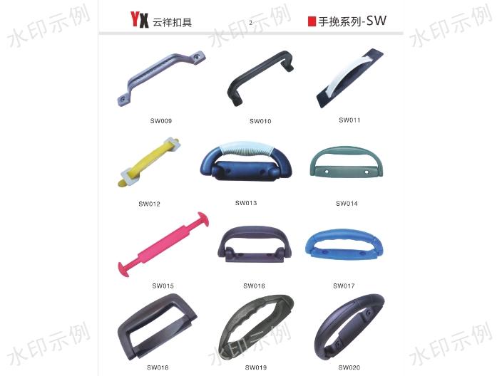 南京品质扣具厂家