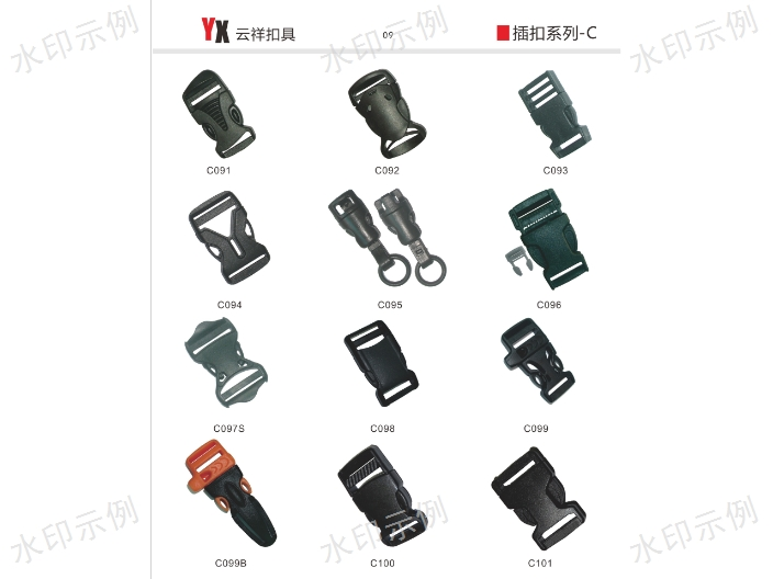 广州箱包扣具生产厂家
