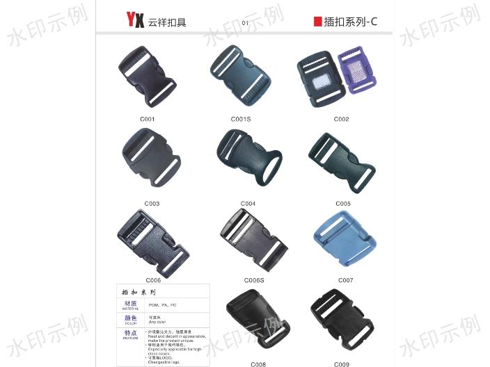 南京品质箱包配件生产厂家