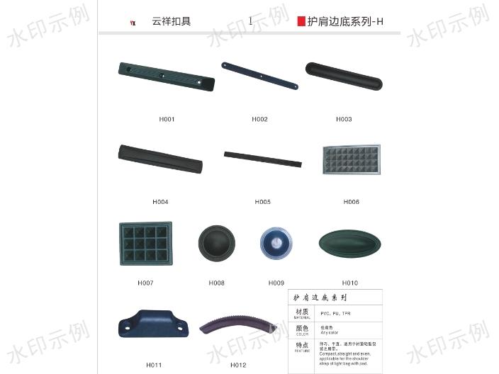 河南箱包配件廠家 來電咨詢「公明云祥扣具制品廠供應」