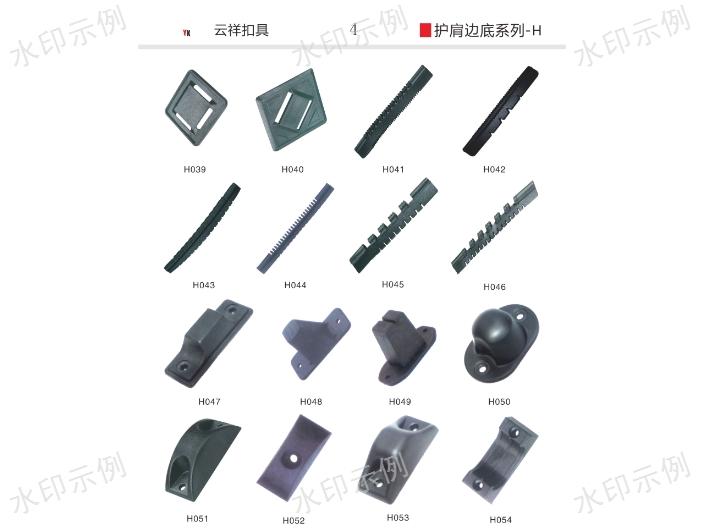 广东塑料箱包配件现货,箱包配件