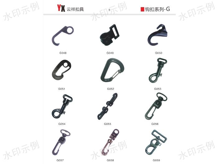 上海实惠箱包配件