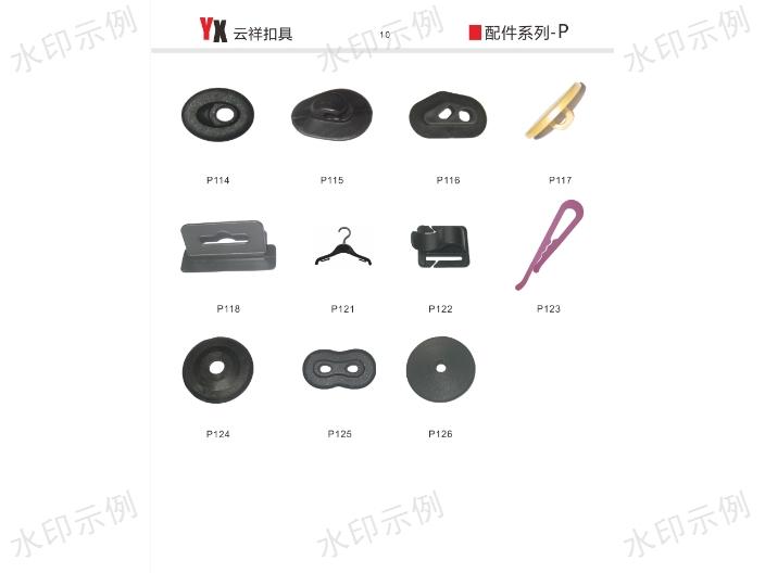 广东塑料箱包配件厂家供应