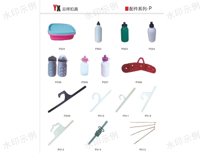 惠州塑胶箱包配件厂家,箱包配件