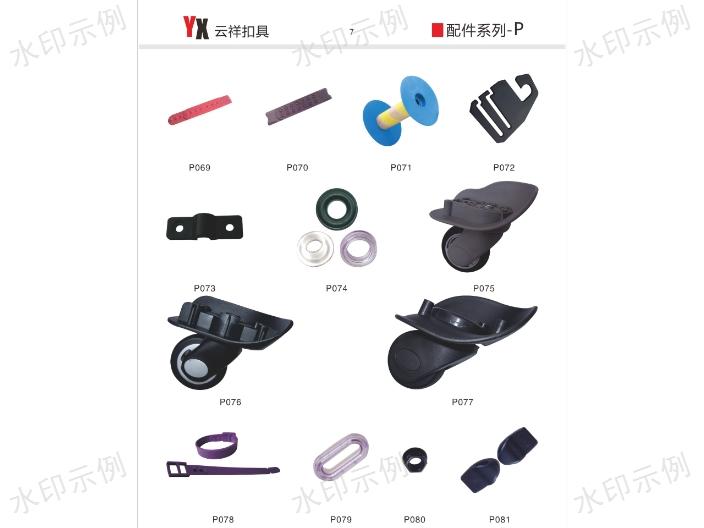 惠州手袋箱包配件批發 來電咨詢「公明云祥扣具制品廠供應」