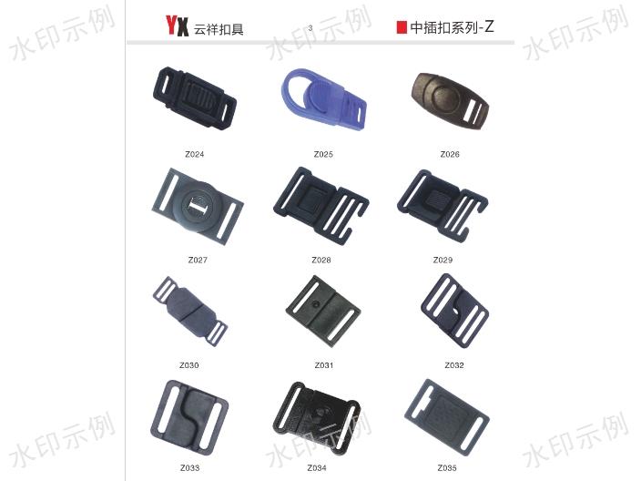 深圳手袋扣具厂家供应