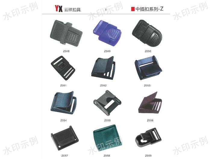 上海实惠箱包配件,箱包配件