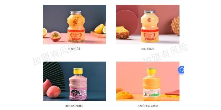 宽城奶茶加盟地址「吉林省悦初茶商贸供应」