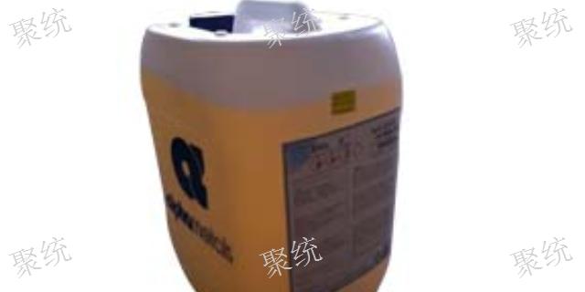 滁州美国阿尔法助焊剂参考价「聚统供」
