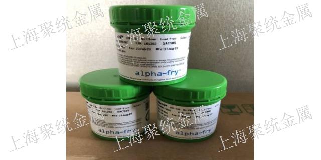 上海爱尔法锡膏服务价格「聚统供」