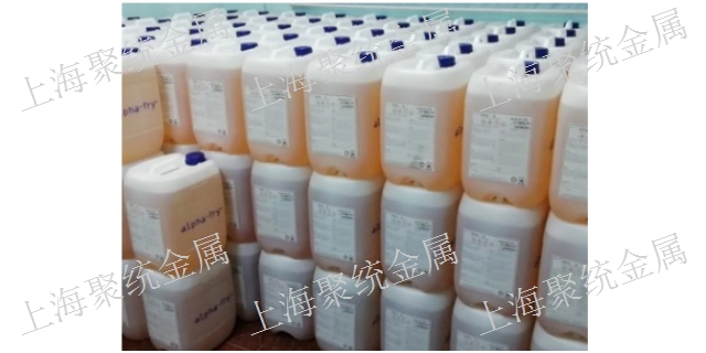 南京加工Alpha助焊剂有哪些品牌