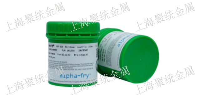 北京新型EGP-120錫膏行價「聚統供」