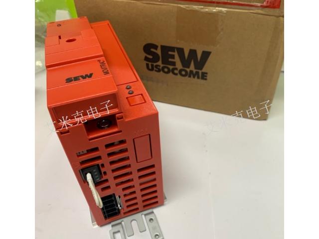 江苏原装SEW变频器值得信赖,SEW变频器