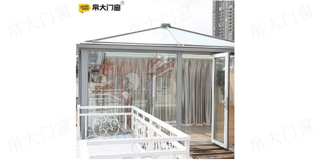 上海帛大系统阳光房***选择,阳光房