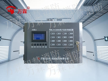 万霖WANLIN-GA900用户信息传输装置诚招全国代理商