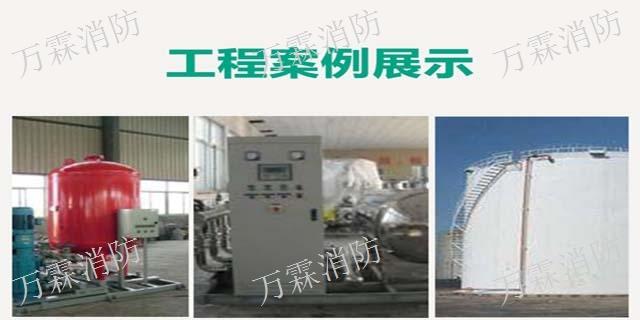 广东防爆液位计厂家直销 创造辉煌「万霖消防技术供应」