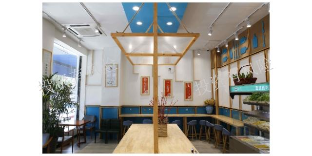白山金汤加盟费「吉林省祥瑞餐饮供应」