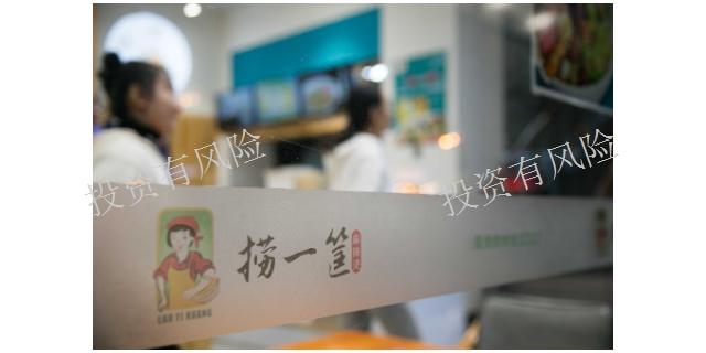 七台河骨汤麻辣烫加盟费「吉林省祥瑞餐饮供应」