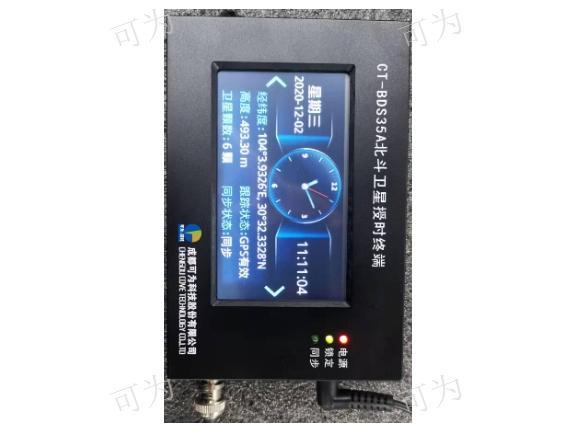 醫療行業北斗/GPS衛星同步時鐘系統/設備/裝置批發價格 客戶至上「成都可為科技供應」