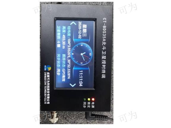 数据中心***高性价比北斗GPS/NTP时钟服务器设备/系统 诚信经营「成都可为科技供应」