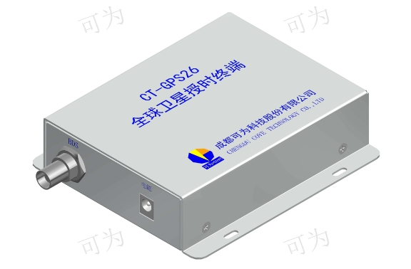 四川多功能输出北斗GPS/NTP时钟服务器设备/系统自主研发 客户至上 成都可为科技供应